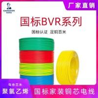 阻燃电线RVB 监控电源线红黑线LED电线1.5平方花线铜芯