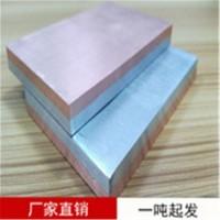供应W70\W80钨铜电极棒W85钨铜合金板非标异型件钨铜环图片