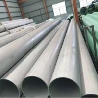 不锈钢工业无缝管按需定制加工 自产自销无中间商图片