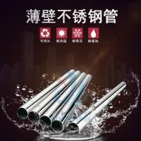 广西薄壁不锈钢冷热水管不锈钢自来水管酒店供水管图片