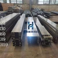 PM23 ASP23高速钢 S790 HAP10粉末高速钢图片