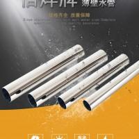 深圳信烨不锈钢输送水管卡压式不锈钢水管薄壁水管供应图片